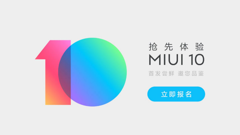 Anti Roll Back Protection MIUI 10